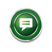 Reset Circular Vector Green Web Icon Button — Stock Vector
