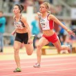 Gugl Indoor 2013. Hayley Jones — Stock Photo