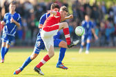 Austria vs. Bosnia and Herzegovina (U19) — Stock Photo