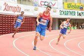 Gugl binnen 2014. zvonimir ivaskovic — Stockfoto