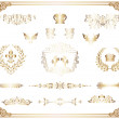 Stock Photo: Vector set of gold decorative horizontal floral elements!!