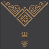 王冠、上の花の要素とエレガントなゴールド フレーム バナー、または — ストック写真