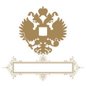 Elegant gold frame banner with crown... — Стоковое фото