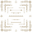Stock Photo: Vector set of gold decorative horizontal floral elements, corne