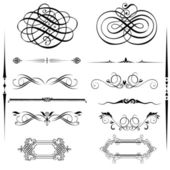 Calligraphic element and page decoration. — Stock Photo