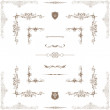 Vector set of gold decorative horizontal floral elements, corne — Stock Photo #25453271