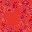 Wedding card or invitation with abstract floral background.. — Photo