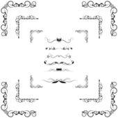 向量组的装饰水平花卉元素 — 图库照片
