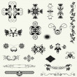 Vector set of decorative floral elements. — Stock Photo #29841611