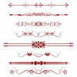 Collection of Ornamental Rule Lines in Different Design styles! — 图库照片 #29959691