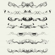 Collection of Ornamental Rule Lines in Different Design styles. — Stock fotografie