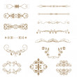 Stock Photo: Vector set of decorative floral elements..