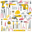 Tools set — Stock Vector #24252451