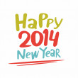 Happy new year 2014 — Stock Vector #35735507