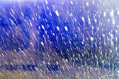 Inside the car in a carwash looking out — Stock Photo