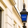 Stock Photo: View of traditional police station lamp in England