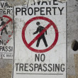 Stock Photo: No trespassing background
