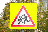 Road sign children — Stock Photo
