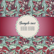 Vintage decorative floral background — Stock Vector