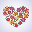 Beautiful floral heart. — Stock Vector