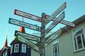 Islandia - północ - akureyri — Zdjęcie stockowe