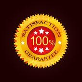 Golden guarante wax seal — Stock Photo