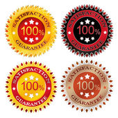 Satisfaction guarante wax seal — Stock Photo
