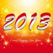Happy new Year 2013!!! — Stock Vector