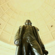 Jefferson's Memorial — Stock Photo