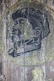 Chairman Mao Portrait — Stock Photo