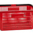 Shopping Basket — Stock fotografie #35989899