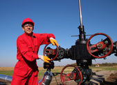 Oil and Gas Worker Wearing Protective Clothing — Stock Photo