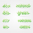 Vetor ecology set - Stock Vector