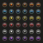 Vector media buttons — Stock Vector