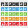 Vector computer icons — Stock Vector