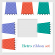 Vector ribbons — Stock Vector