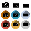 Vector photo camera icon set — Stock Vector