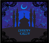 Artistic pattern background with moon and mosque — Cтоковый вектор