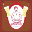 Man cooking on his barbecue. vector invitation — Stock Vector