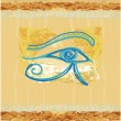 Stock Vector: Eye of horus - vintage background
