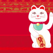 Stock Vector: Traditional Chinese Cat of Luck card