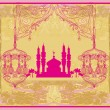 Abstract religious background - Ramadan Kareem Vector Design — Stock vektor