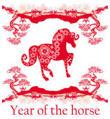 Year of Horse graphic design — Stock Vector