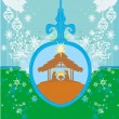 Christian Christmas nativity scene of baby Jesus in transparent  — Imagen vectorial