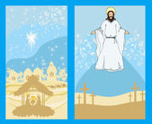 Two religious images - Jesus Christ bless and birth of Jesus — Stock Vector