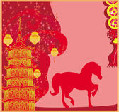 Year of Horse - Chinese New Year 2014 — Stock Vector