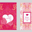 Vintage style Valentine Day Card Set — Stock Vector