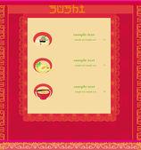 日本传统食品菜单模板 — 图库矢量图片