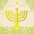 Hanukkah Greeting Card. — Stock vektor
