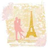 Romantic couple silhouette in Paris kissing near the Eiffel Towe — Stock Vector